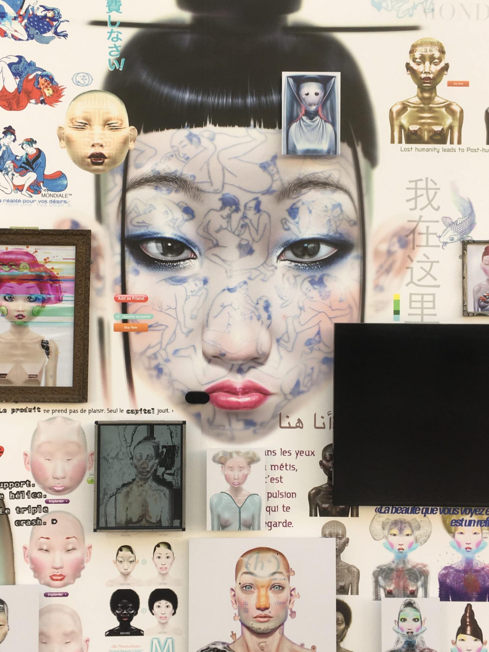 visages numériques